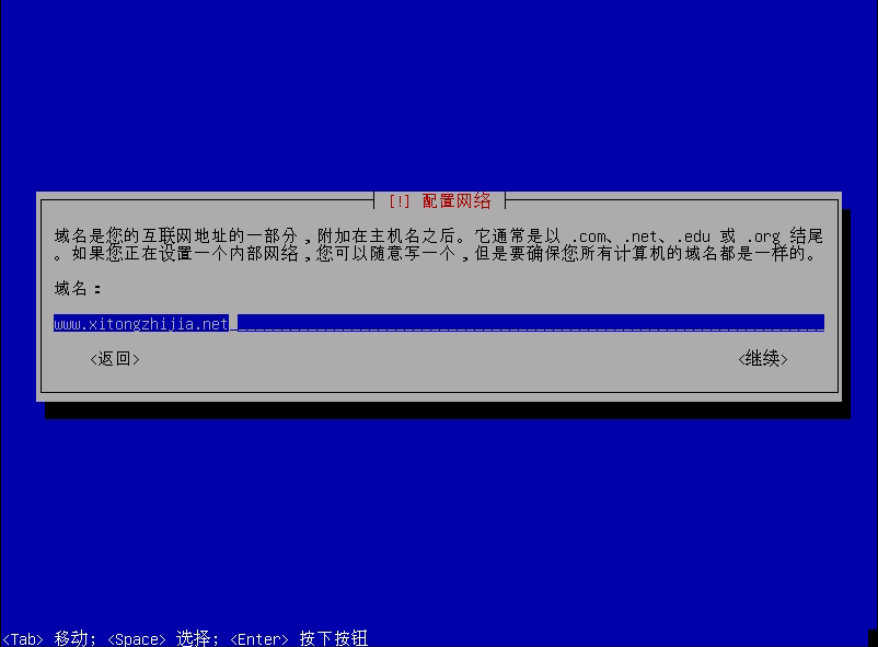 KALI Linux V2021.2 官方原版系统