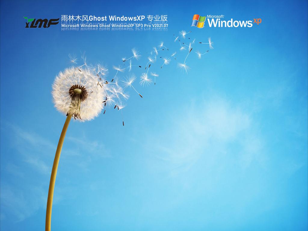 雨林木风WindowsXP Sp3专业版 V2021.07